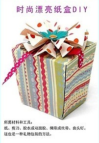 caja armar regalo