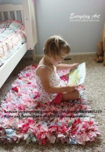 alfombra con tiras de tela
