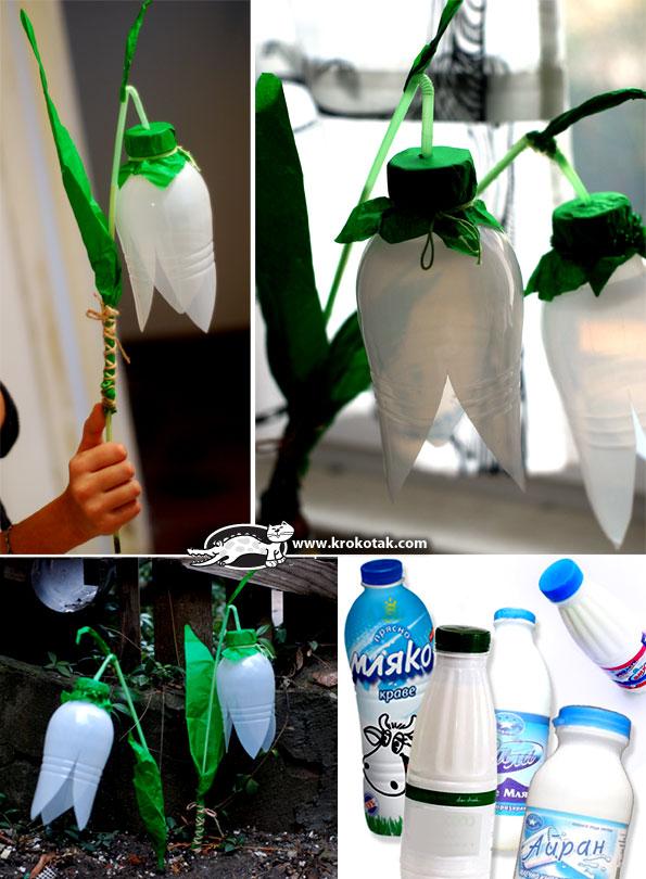 Recycle Plastic Bottles Lantern